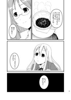 mugisawa0011s.jpg